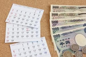 カレンダー&お金