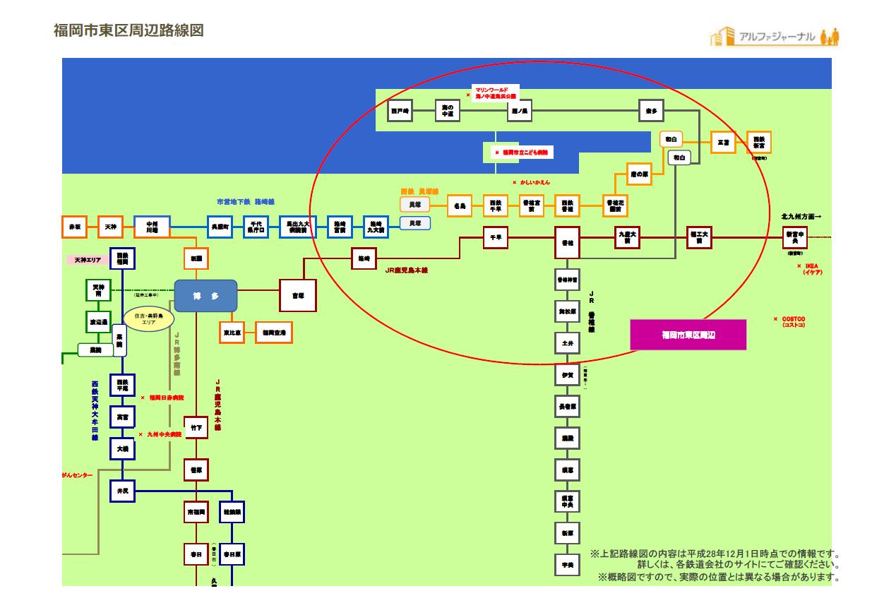 fukuoka-routemaphigashiku