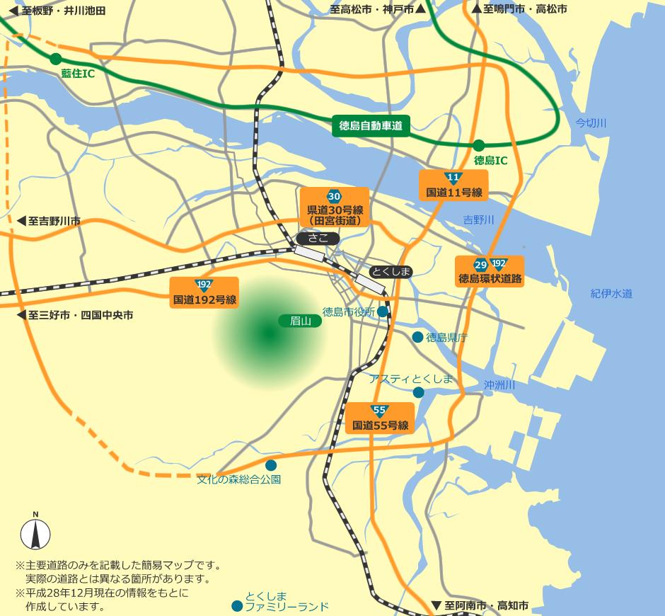 徳島市の主要道路