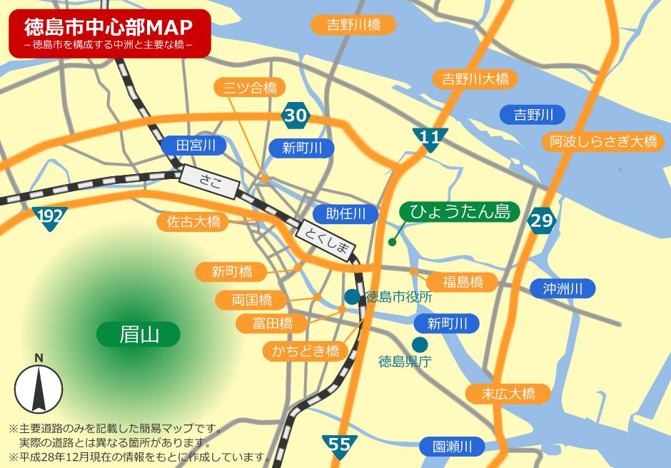 徳島市中心部MAP[1]