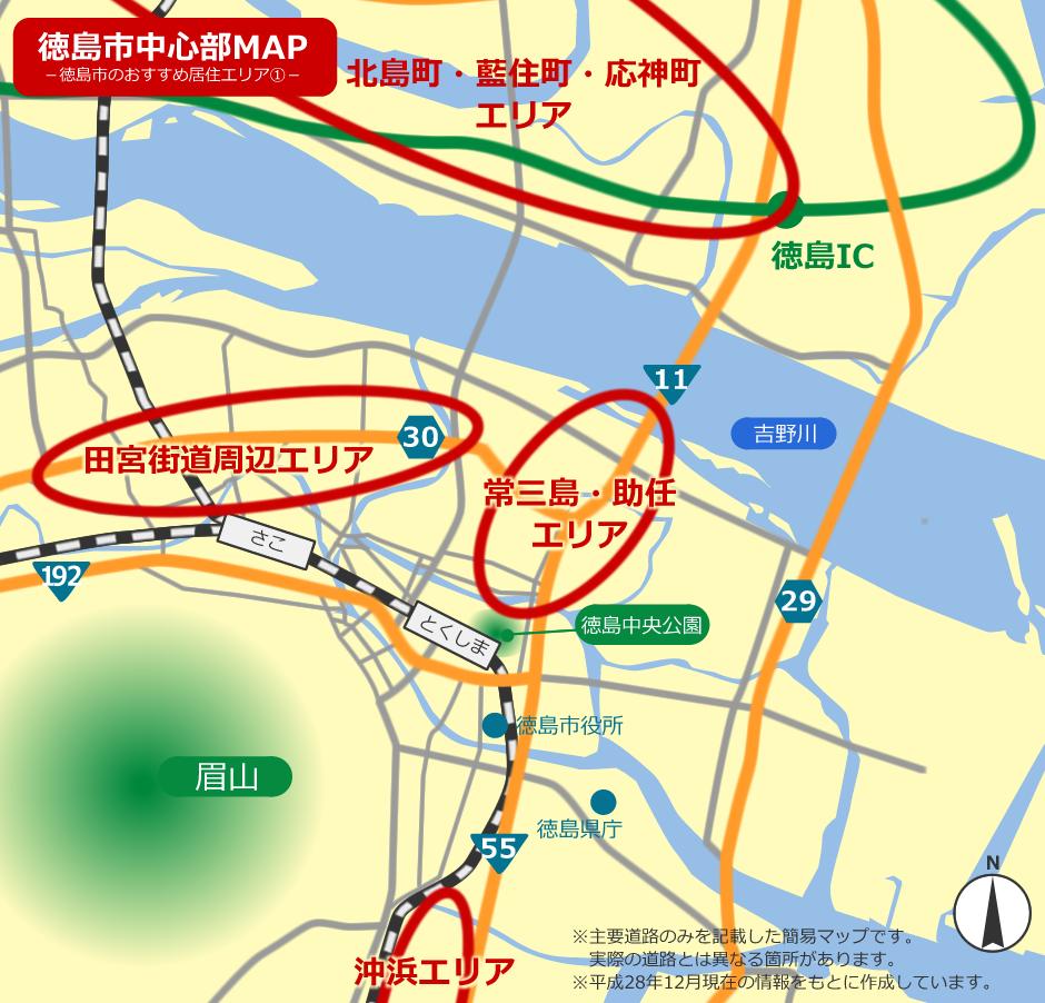 徳島市中心部MAP[2]