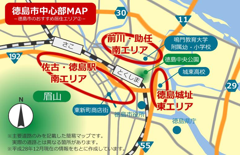 徳島市中心部MAP[3]