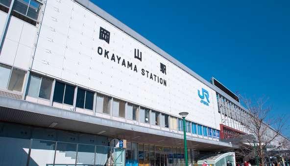 岡山中心部