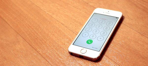 「固定電話」の必要性についてどう思う?みんなの意見を聞いてみました!