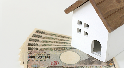 マイホーム購入で住宅取得資金贈与を受けた場合は確定申告を!その必要書類とは?