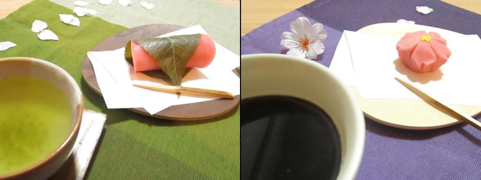 和菓子にはコーヒーも合います