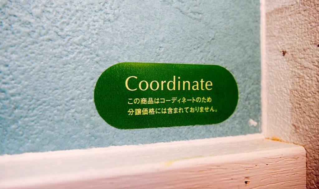 モデルルームに表示してあるコーディネートシール例