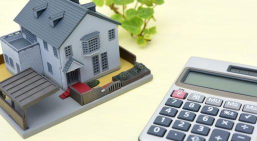 必見!自分でも簡単にできる、不動産取得税の計算方法を教えます