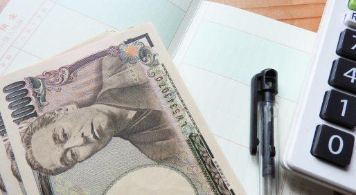住宅ローンの月々返済額の基準と自分に最適な基準額の判断方法とは?