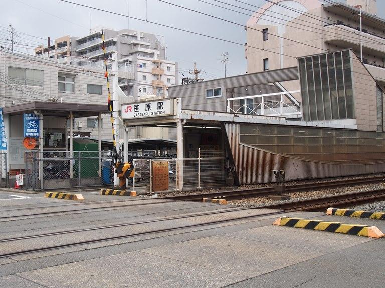 JR笹原駅の外観