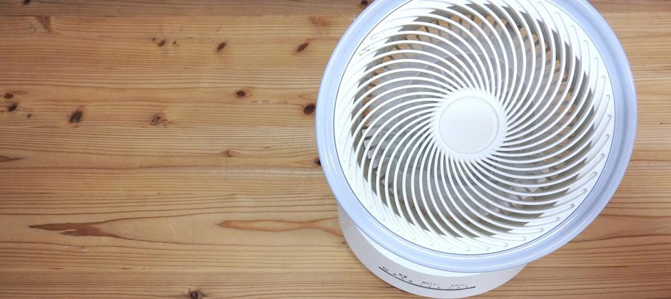 サーキュレーターを使って空調の効率を上げる