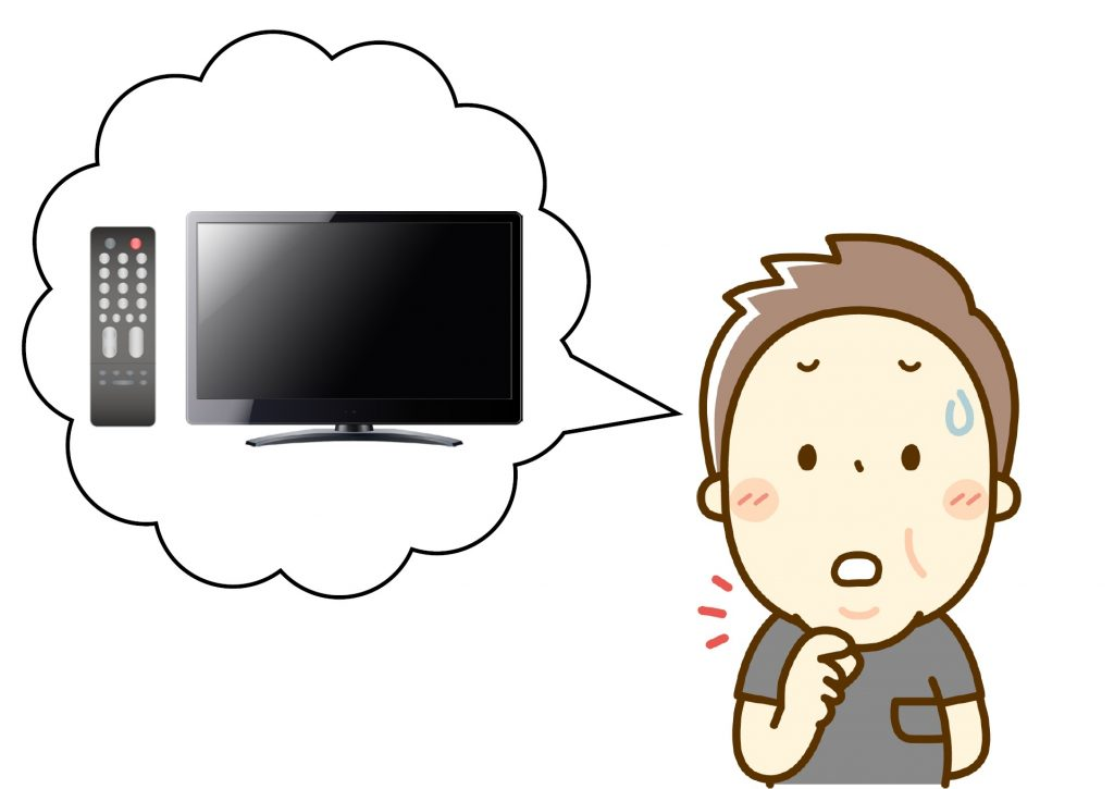 テレビ男性