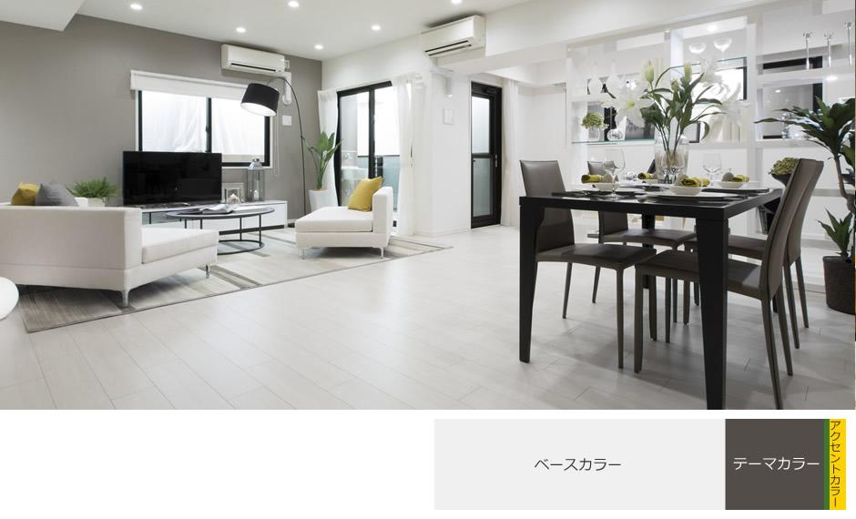 白を基調とした部屋は広く見えます