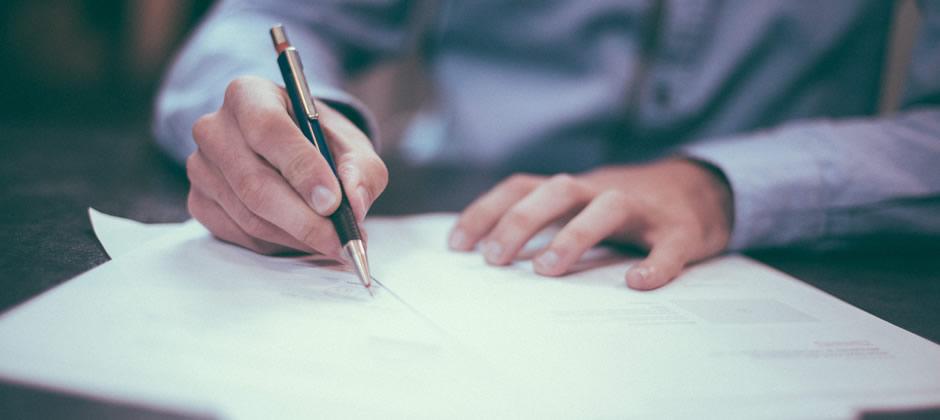 不動産取得税の申告方法