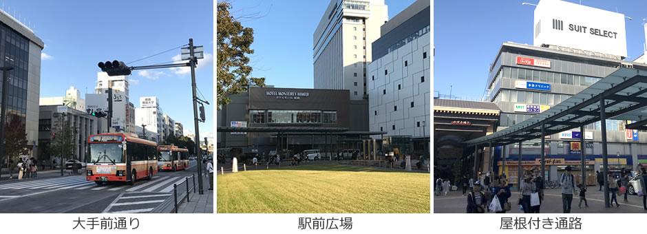 姫路駅周辺 その2