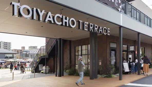 TOIYACHO TERRACE