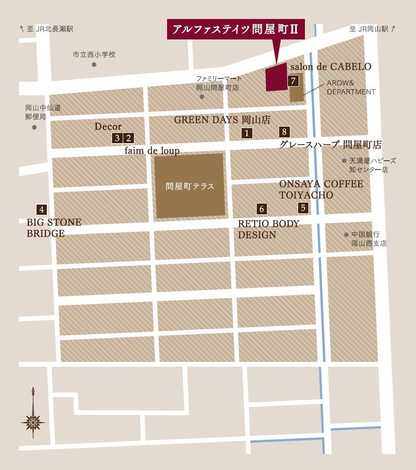 問屋町マップ