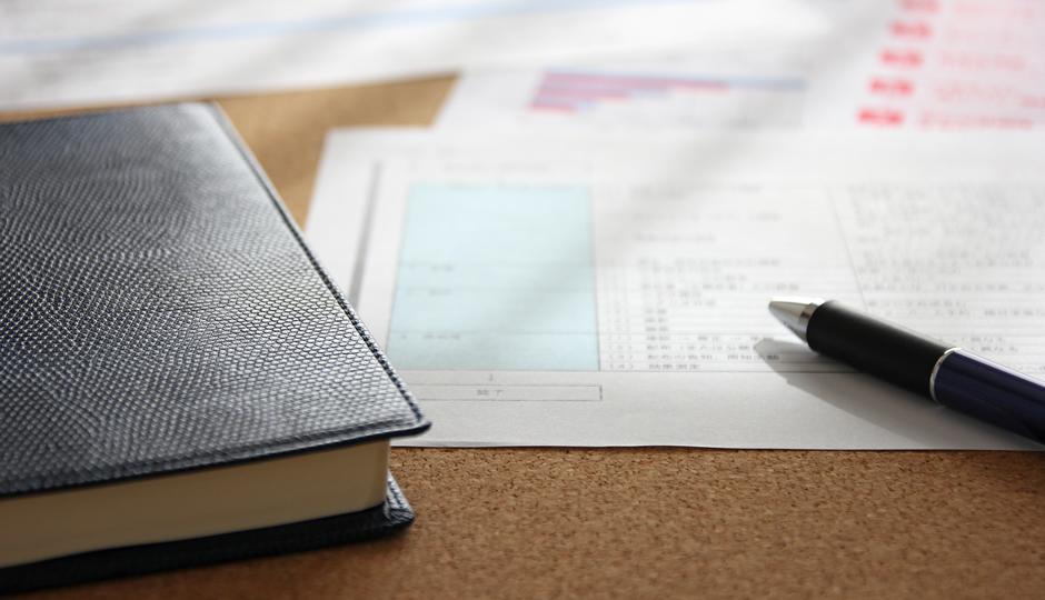 チェックリスト付き!住宅ローン控除の必要書類一覧とその入手先