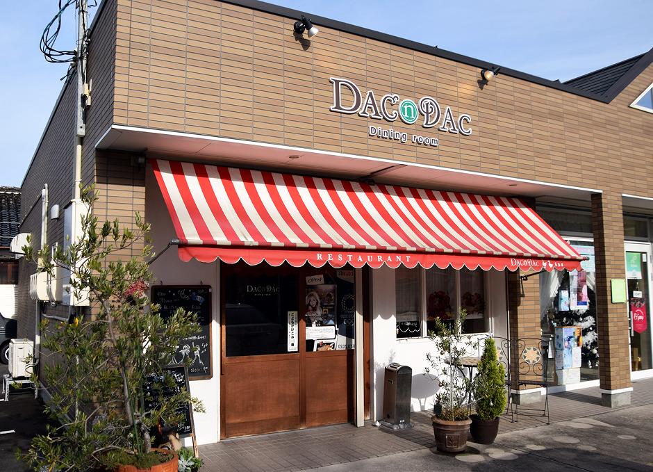 DACnDAC