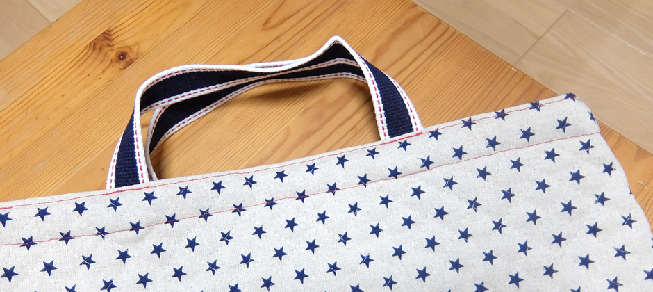 シンプルな手提げ袋を作ってみよう