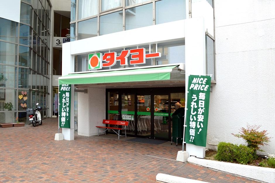 宇宿商店街