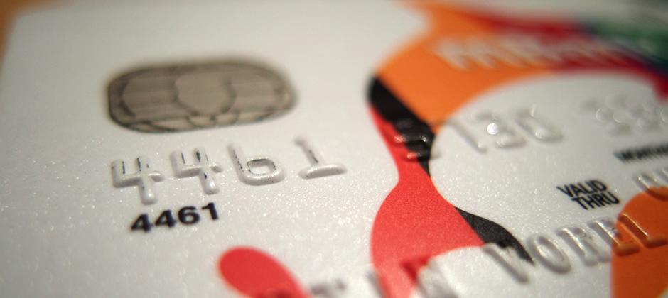 クレジットカードも借り入れに