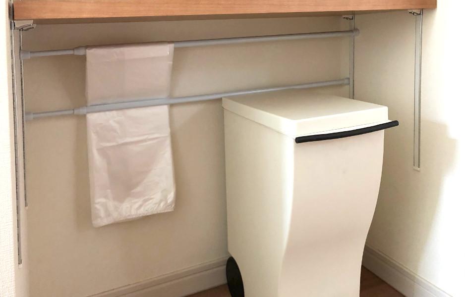 ゴミ箱の奥にゴミ袋収納場所を
