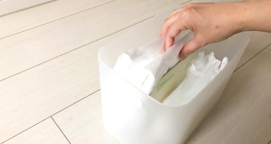 大きなゴミ袋も取り出しやすい!M字収納