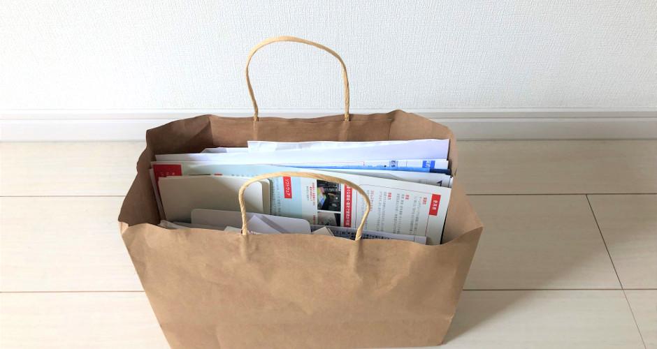 古紙回収ゴミは直接紙袋にIN!