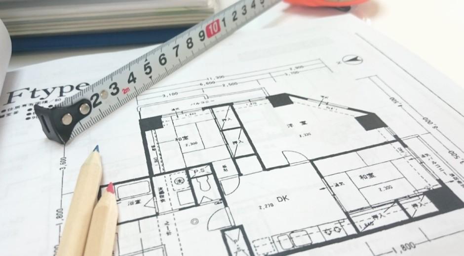 各部屋のサイズを測る