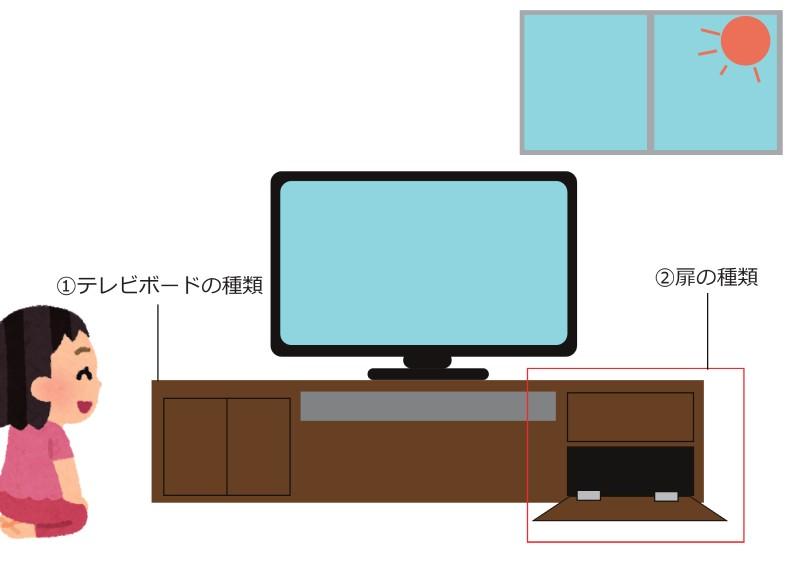 テレビボード 選び方-9