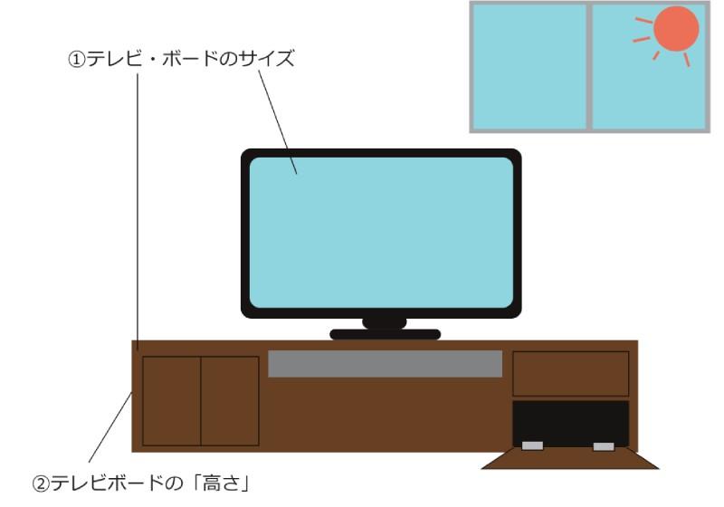 テレビボード 選び方-1