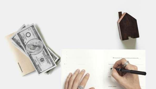 年収目安に要注意!これですまい給付金の所得基準が一目瞭然