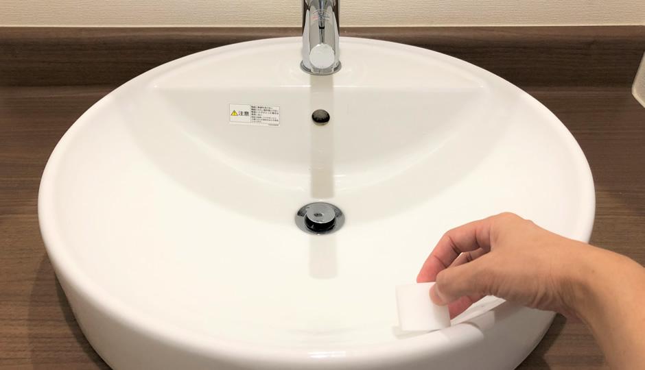 洗面ボウルの掃除