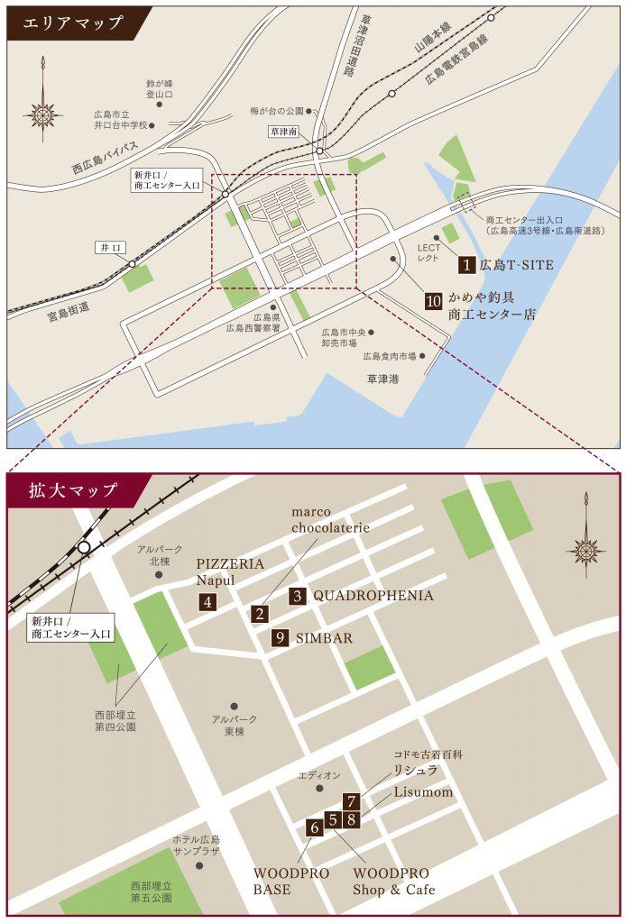 新井口マップ