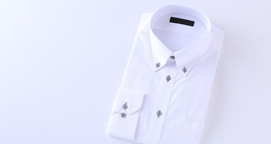 ボタンダウンのシャツはNG