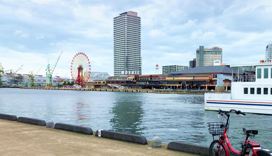 電動自転車「コベリン」で神戸を1日街歩き!おしゃれなだけでない神戸三宮周辺紹介