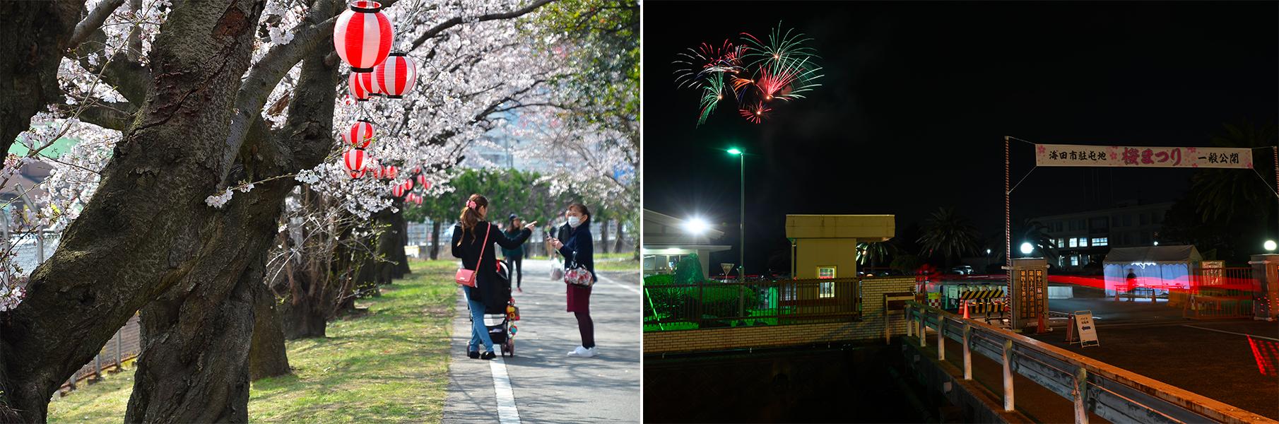 海田市駐屯地の桜まつり