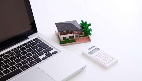 地震保険料の控除