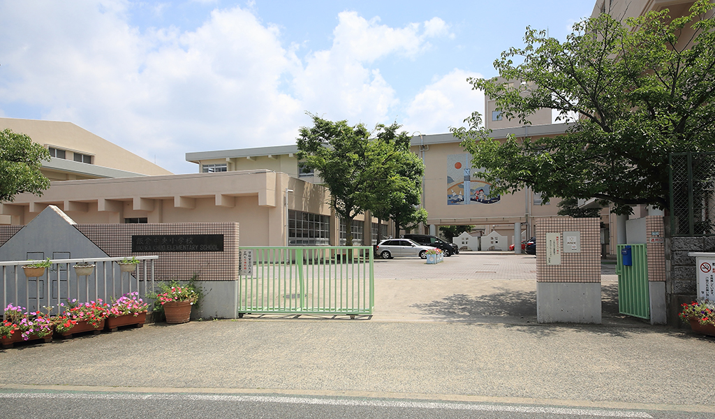 飯倉中央小学校