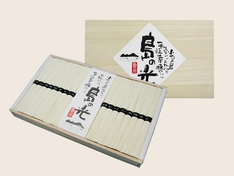 小豆島手延べ素麺「島の光(黒帯)」