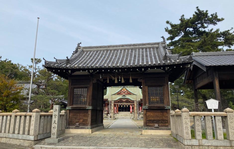 浜宮天神社