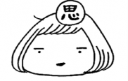筆者アイコン