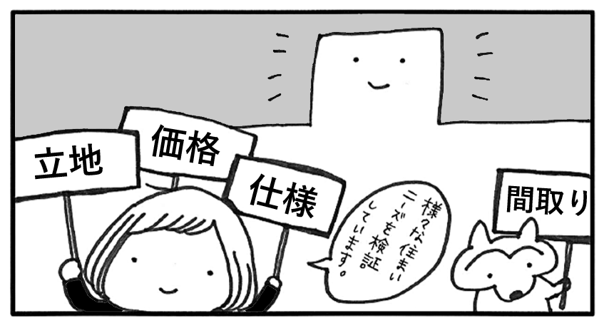 マーケティング編