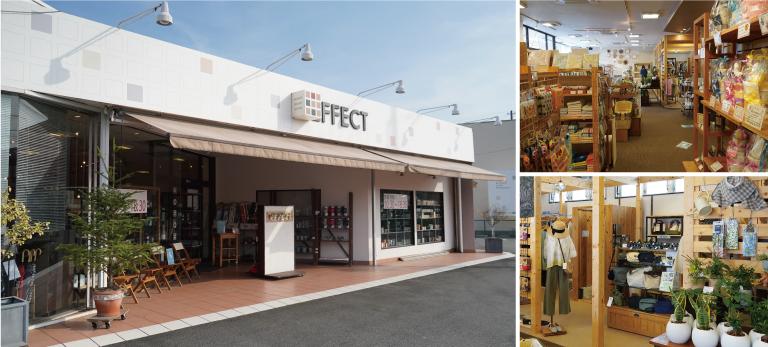 雑貨屋EFFECT(エフェクト)