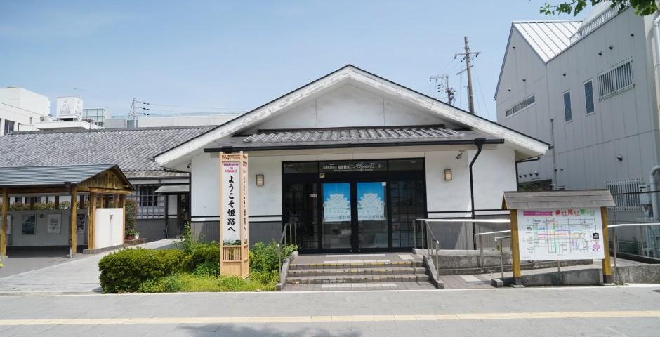 (公社)姫路観光コンベンションビューロー 姫路フィルムコミッション