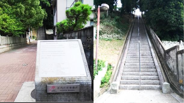 姫路城西側散歩コース12