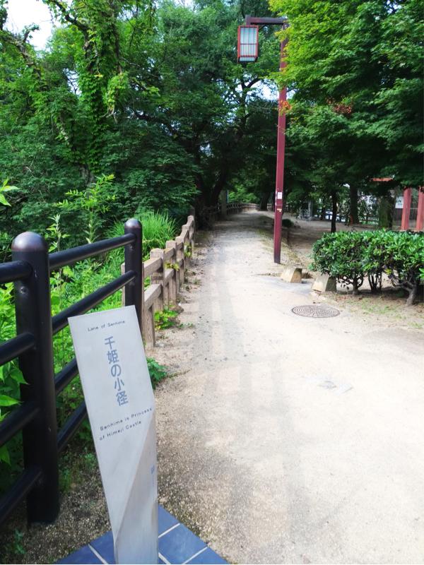 姫路城西側散歩コース18
