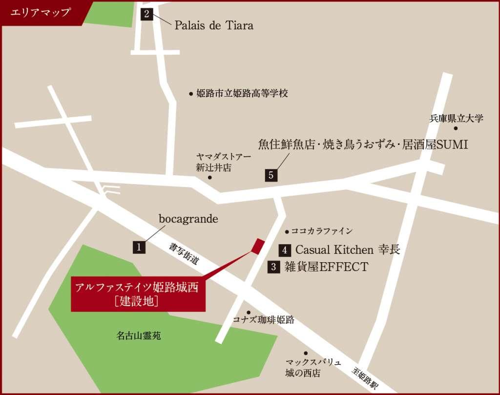 アルファステイツ姫路城西エリアマップ