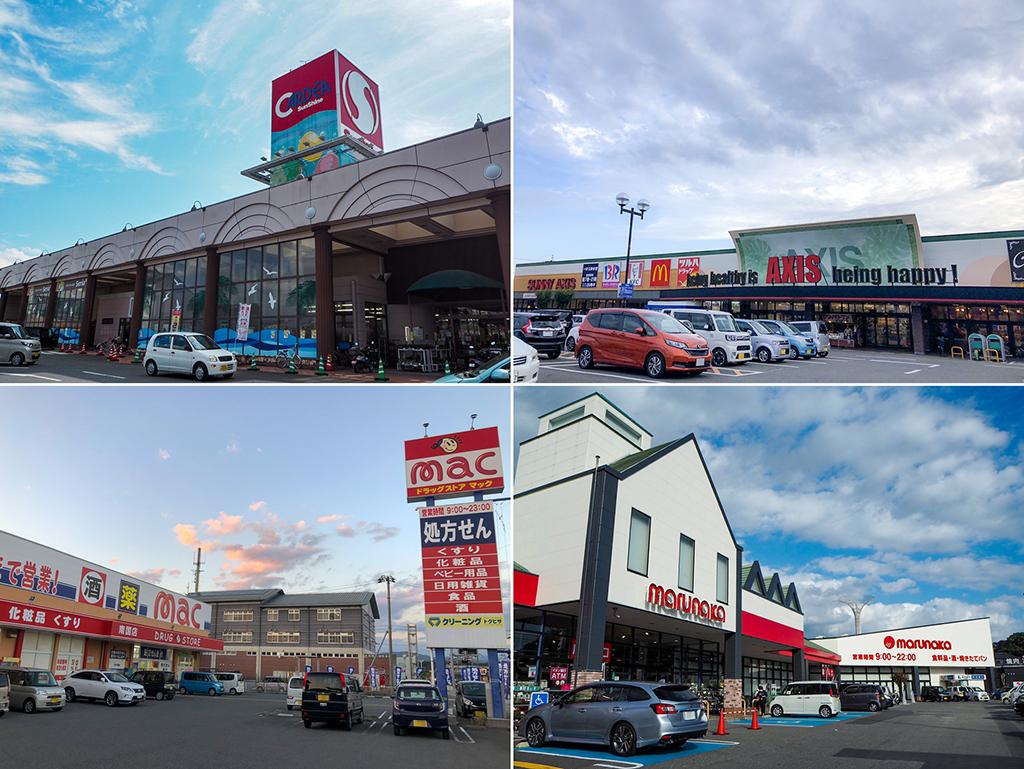 南国市内の購買施設